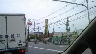 さらば大阪。